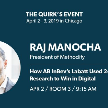 Speaking: The Quirk's Event – Chicago 2019